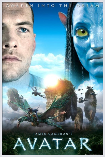 Póster Avatar limited ed. - awaken